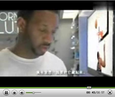 视频:被封杀的麦蒂最新广告 他为何斤斤计较
