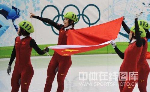 短道女3000米接力中国夺金 韩国犯规成绩取消 - 最佳第六人 - 最佳第六人---郭素生的博客