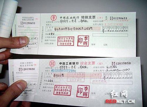 腾讯彩票 彩市风云 正文  超级大乐透4124万巨奖彩票(两张).