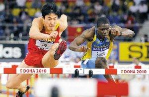室内田径世锦赛60米栏决赛 罗伯斯夺冠破纪录