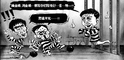 龚建平被称为中国第一黑哨.图片