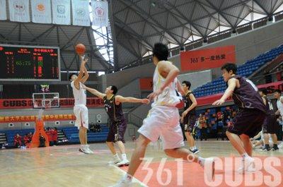361°CUBS第九轮:再聚首 华中科大侥胜东南