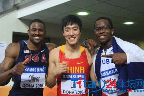 冯树勇:刘翔多哈后更成熟 能来参赛就是胜利