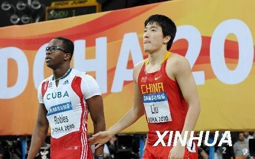 刘翔坦诚目前确实不如罗伯斯 跨栏时仍会害怕