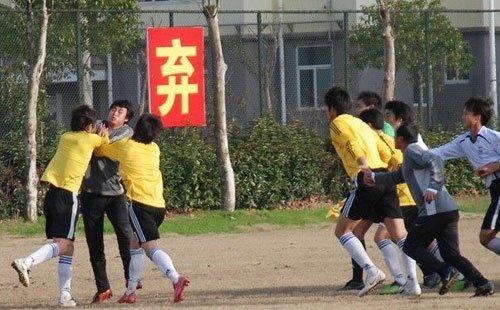 湖南湘涛北京八喜热身生冲突 两队互殴10分钟