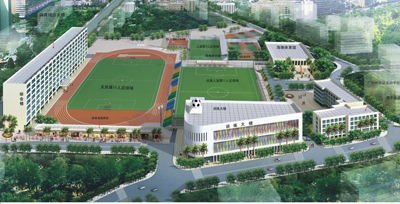 广州亚运会改造场馆之燕子岗体育场