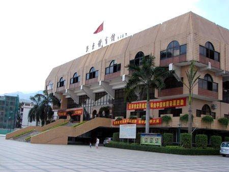 亚运会改造场馆之广东省体育馆