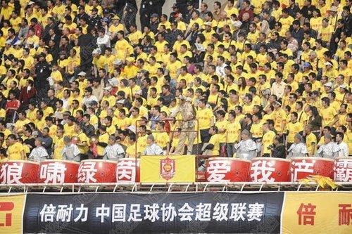 中超首轮上座率创历史新高 西安压北京成第一