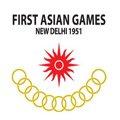 第1届亚运会概况—1951年新德里亚运会