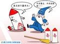 漫画:落难火箭竞速奇才 最后时刻超越获胜