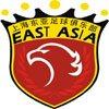 2010中甲球队介绍:上海东亚