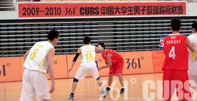 361°CUBS第十二轮:沪湘对决勇者胜
