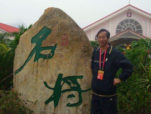校园足球优秀教练孔庆红:态度决定一切