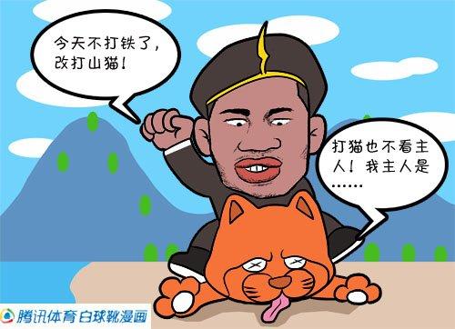漫画:休斯敦武松拳打老猫火箭胜漫画迎连胜犽奇r18山猫图片