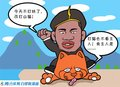 漫画:休斯敦武松拳打老猫 火箭胜山猫迎连胜