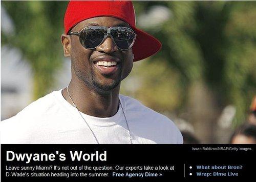 ESPN:韦德或将离开迈阿密 携手詹姆斯进纽约