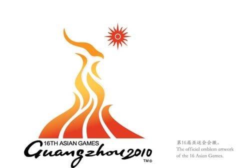 广州亚运会会徽是这样炼成的