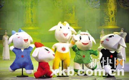 全方位解读广州亚运吉祥物 创意源于城市传说