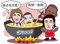 漫画:小布三分雨险再搅局 火箭客场惜败太阳
