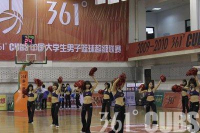 361°CUBS第十三轮:东北师大主场不敌哈工程