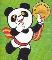 第十一届北京亚运会吉祥物介绍