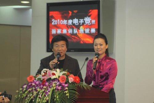 电子竞技集训队选拔赛开幕韩乔生主持发布丽水二手摩托车图片