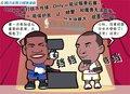 漫画:得分王与科比齐变铁神 湖人掀翻雷霆