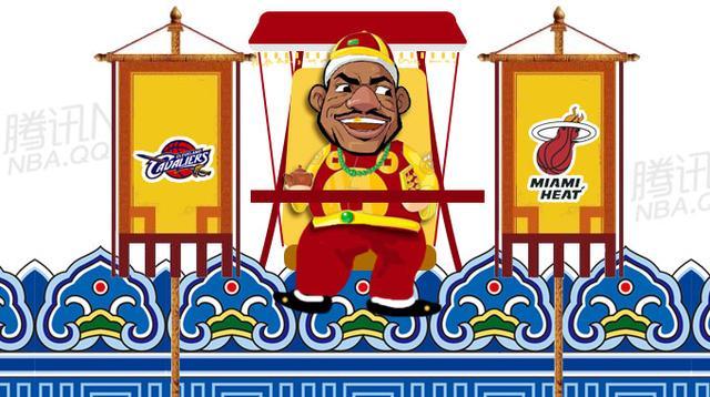 思聪见了也跪!NBA最土豪天团带百亿美金来华