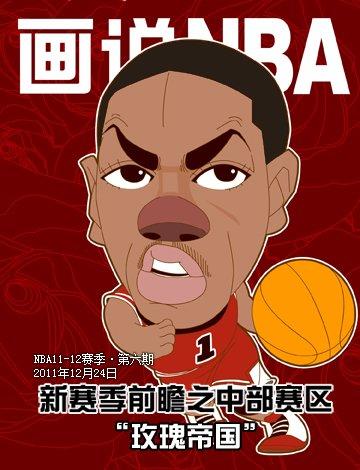 《画说NBA》第五期:太平洋赛区前瞻