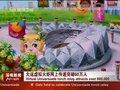 视频:深圳大运虚拟火炬网上传递突破60万人