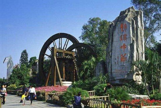 深圳锦绣中华:世界最大实景微缩景区