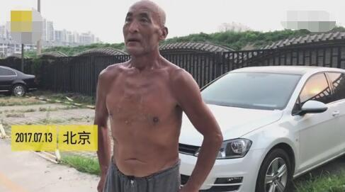 北京70岁老者酷暑坚持跑步 从未用过空调手机