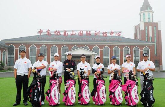 国家高尔夫球集训队在南山丹岭俱乐部成立