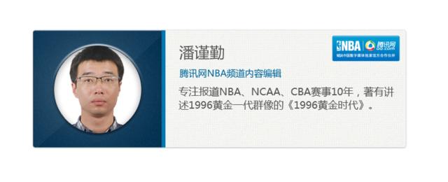 NBA真探:参加中国赛的球队是怎么选出来的?