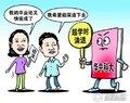 漫画体坛:奥运冠军混文凭乱象丛生