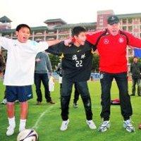 中德足球合作热启动