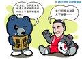 漫画:晚节不保成宿命 灰熊终结火箭熊纪录
