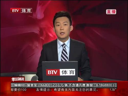 视频:曝天津无票足球迷制造女排决赛混乱