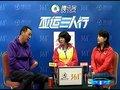 李菊点评女单决赛 直言郭跃决赛最后时刻手软