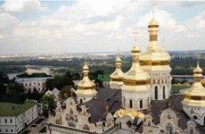 乌克兰首都:基辅
