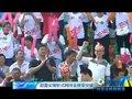 视频策划:广州亚运第五比赛日精彩瞬间