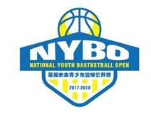 NYBO星耀未来青少年篮球公开赛赛事介绍