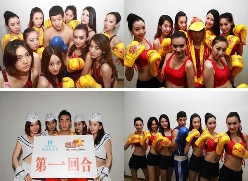 中国拳击巡回赛再爆冷门 红粉军团大胆现身