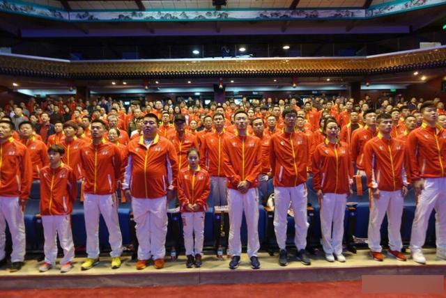 北京举行全运总结大会 林丹马龙领衔最佳运动员