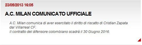 米兰官方宣布买断萨帕塔 后防铁闸签至2016年