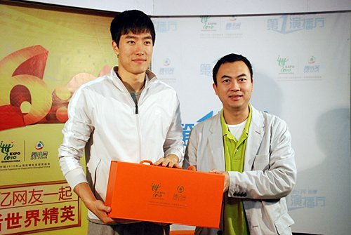 刘翔做客腾讯聊天:我比姚明幸运 要跑到30岁