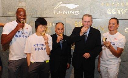 F1摩托艇伙伴李宁荣登奥林匹克博物馆捐赠墙