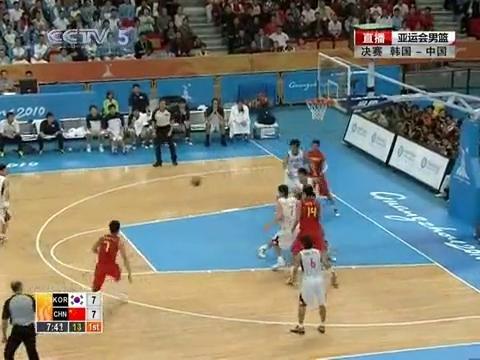视频:男篮中韩决战第一节 精彩全程回放
