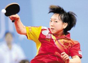 男女乒乓球卫冕团体冠军 深大学生夺深圳首金
