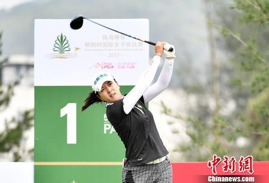 珠海国际女子挑战赛第二轮 林子麒追平杨涛丽
